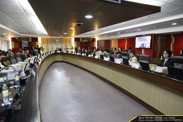 การประชุมสภามหาวิทยาลัยราชภัฏเชียงใหม่ ครั้งที่ 13/2560