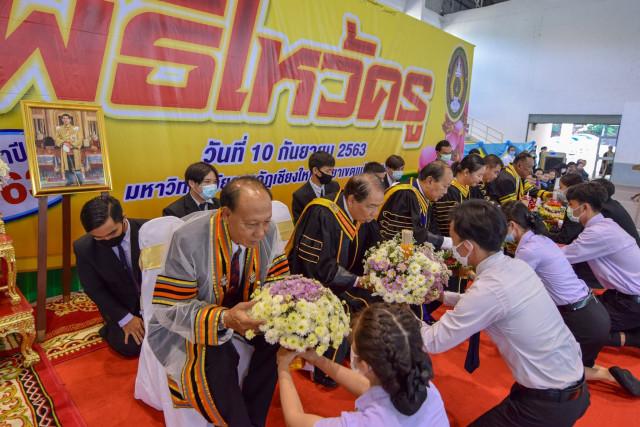 วิทยาลัยแม่ฮ่องสอน มร.ชม. จัดพิธีไหว้ครู ประจำปีการศึกษา 2563