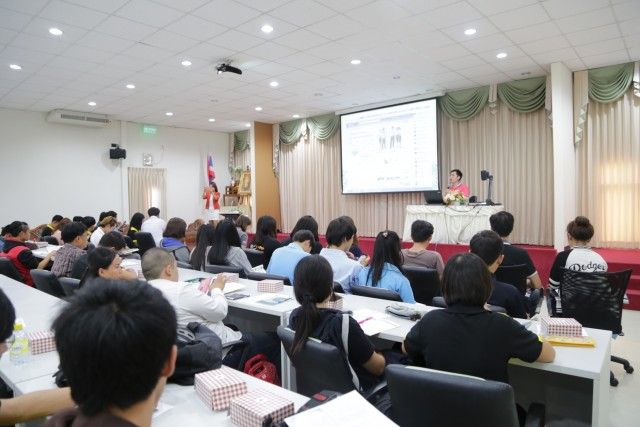 คณะวิทยาการจัดการ มร.ชม. จัดประชุมผู้นำนักศึกษา