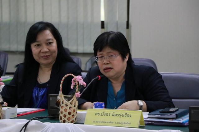 มร.ชม. เจ้าภาพจัดประชุมวิชาการนานาชาติ    The 1st  ICRU International Conference: Sustainable Community Development  เตรียมพร้อมต้อนรับนักวิจัย – นักวิชาการ ทั้งชาวไทยและชาวต่างชาติ
