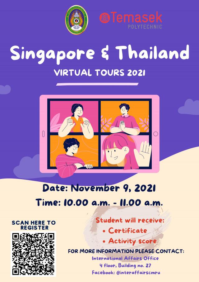 """สำนักงานวิเทศสัมพันธ์  มร.ชม.  เปิดรับสมัครนักศึกษาเข้าร่วมกิจกรรมแลกเปลี่ยน  """"Singapore & Thailand Virtual Tours 2021""""  นักศึกษาที่สนใจสมัครได้ตั้งแต่บัดนี้ – 22 ต.ค. 2564"""