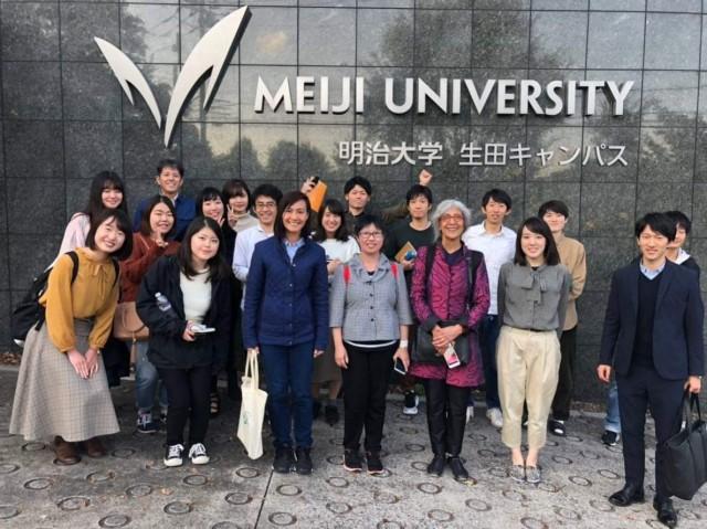 อาจารย์ มร.ชม. รับเชิญบรรยายพิเศษด้านการเกษตรแก่นักศึกษา ณ Meiji University ประเทศญี่ปุ่น