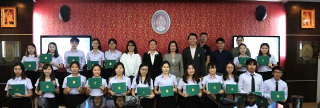 มร.ชม. ปัจฉิมนิเทศนักศึกษาโครงการแลกเปลี่ยน  สาธารณรัฐประชาชนจีน – ประเทศญี่ปุ่น ประจำภาคการศึกษาที่ 1ปีการศึกษา 2560
