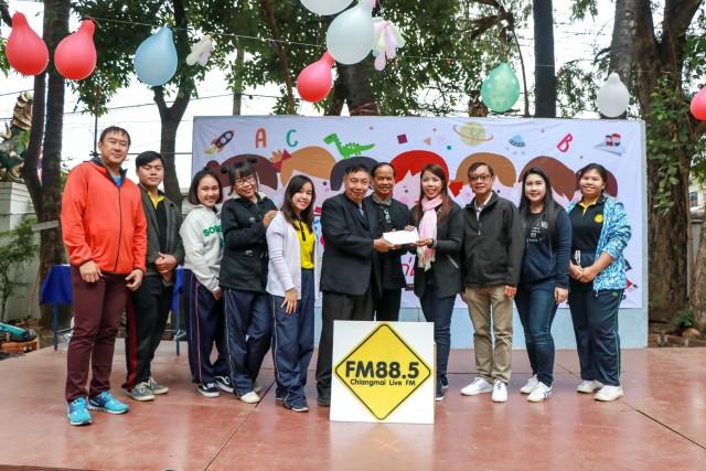 สถานีวิทยุกระจายเสียง มร.ชม. FM 88.5 MHz ร่วมกับชุมชนพัฒนาบ้านกู่เต้าและชุมชนศรีมงคล  จัดงานวันเด็กแห่งชาติ ประจำปี 2561