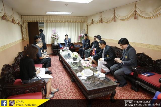 คณะผู้บริหาร มหาวิทยาลัยราชภัฏเชียงใหม่ ให้การต้อนรับ Assoc.Prof.Dr. Naomasa Sasaki จาก Kyoto University of Education ประเทศญี่ปุ่น