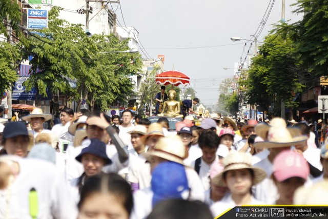 มหาวิทยาลัยราชภัฏเชียงใหม่ ร่วมเดินขบวนแห่และพิธีสรงน้ำพระพุทธสิหิงค์ เนื่องในเทศกาลสงกรานต์ ประจำปี 2560
