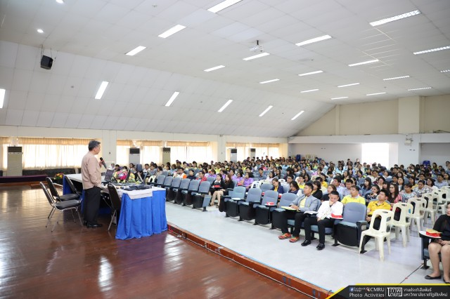มหาวิทยาลัยราชภัฏเชียงใหม่ จัดการประชุมพนักงานมหาวิทยาลัย ปีการศึกษา 2561