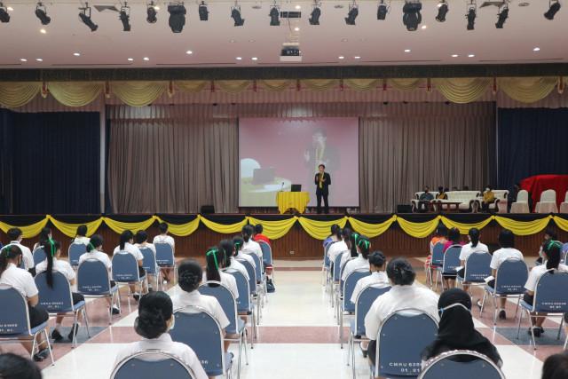 มร.ชม. จัดการประชุมนักศึกษาหอพัก ประจำปีการศึกษา 2563