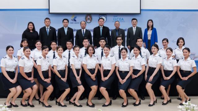 มร.ชม. จัดพิธีประดับอินทรธนู นักศึกษาสาขาการจัดการธุรกิจการบิน วิทยาลัยนานาชาติ