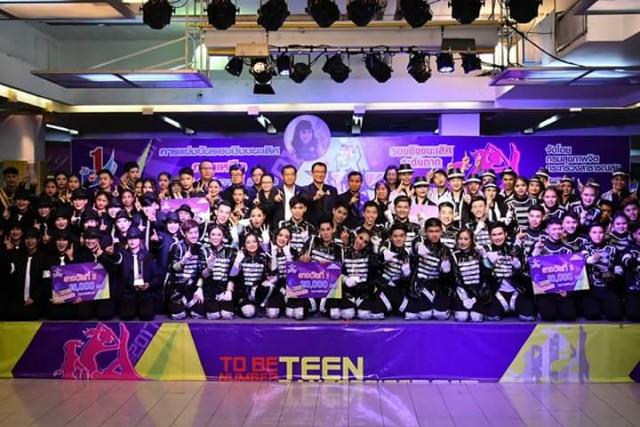 มร.ชม. คว้าชัยการแข่งขัน To Be Number One Teen Dancercise Thailand Championship 2017