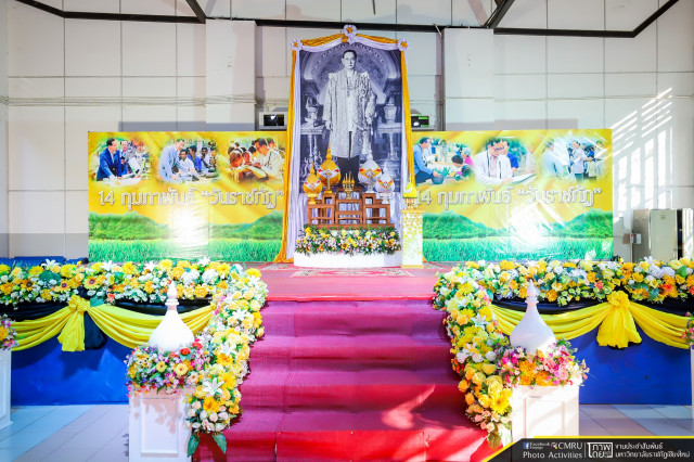 มหาวิทยาลัยราชภัฏเชียงใหม่จัดพิธีถวายราชสดุดี พระบาทสมเด็จพระบรมชนกาธิเบศร มหาภูมิพลอดุลยเดชมหาราช บรมนาถบพิตร เนื่องในวันราชภัฏ 14 กุมภาพันธ์