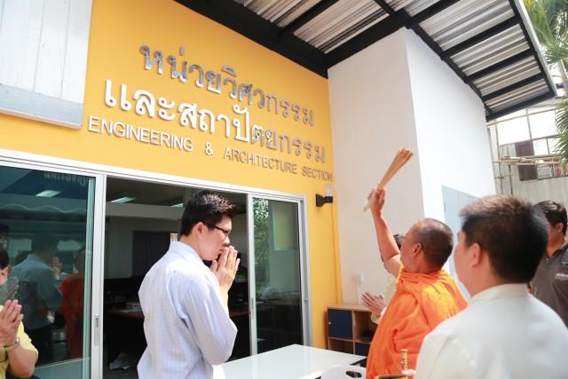 พิธีทำบุญ อาคารงานอาคารสถานที่และสาธารณูปการ และอาคารหน่วยวิศวกรรมและสถาปัตยกรรม กองอาคารสถานที่ มร.ชม.