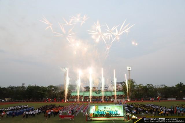 ผู้บริหารมหาวิทยาลัยราชภัฏเชียงใหม่ ร่วมเป็นเกียรติในพิธีเปิดการแข่งขันกีฬาทัวร์นาเมนต์ของมหาวิทยาลัยในจังหวัดเชียงใหม่ ครั้งที่ 8 University Sports Tournament of Chiang Mai 7th 2018 (USTCM 2018)