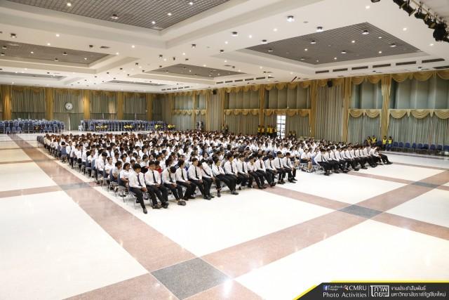 โครงการค่ายพัฒนานักศึกษาใหม่ ประจำปี 2560