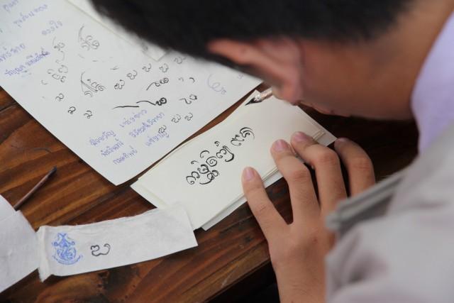 สำนักศิลปะและวัฒนธรรม มร.ชม. ร่วมจัดนิทรรศการ วันสิ่งแวดล้อมไทย ประจำปี 2560