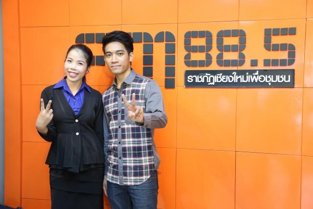 เบสท์ The Voice Thailand Season 4 เยือน FM88.50MHz.