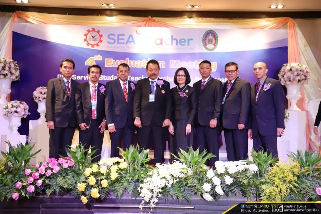 มร.ชม. จัดประชุม SEA - Teacher Project ครั้งที่ 4