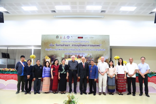 """ม.ราชภัฏเชียงใหม่ จัดเสวนา  """"ใบลานดิจิทัล: การอนุรักษ์และการเผยแพร่"""" ส่องทิศทางคัมภีร์ใบลาน  ภาคเหนือ ประเทศไทย และต่างประเทศ"""