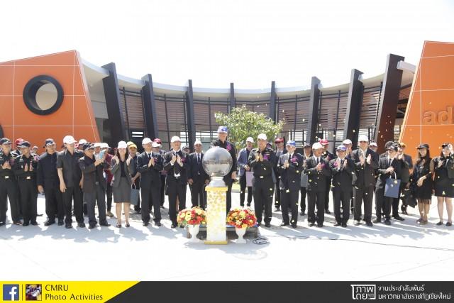 มหาวิทยาลัยราชภัฏเชียงใหม่ เปิดศูนย์การเรียนรู้พลังงานแสงอาทิตย์ 700 กิโลวัตต์