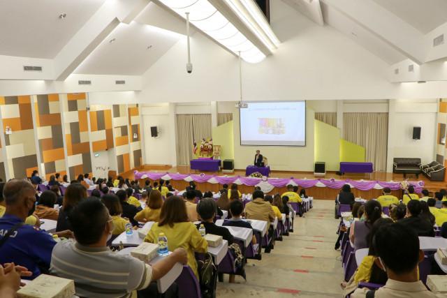 มหาวิทยาลัยราชภัฏเชียงใหม่ จัดประชุมบุคลากรสัญจร ประจำปีการศึกษา 2564