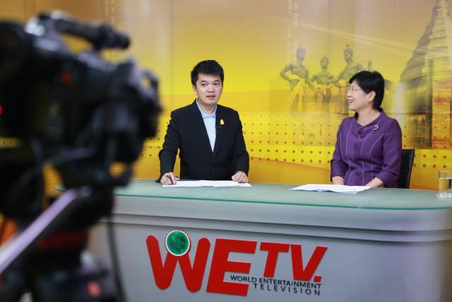 """ผู้บริหาร มร.ชม. ให้การสัมภาษณ์เรื่อง """"7 ทศวรรษกษัตราทรงครองไทย ราชภัฏเชียงใหม่เทิดไท้ปิ่นราชัน"""" กับรายการ WETV News WETV เคเบิลทีวีของคนเชียงใหม่"""