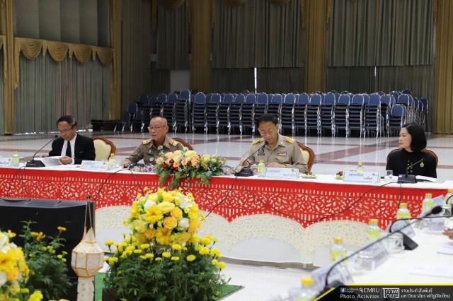 การประชุมเตรียมการและตรวจพื้นที่ พิธีพระราชทานปริญญาภาคเหนือ 2560