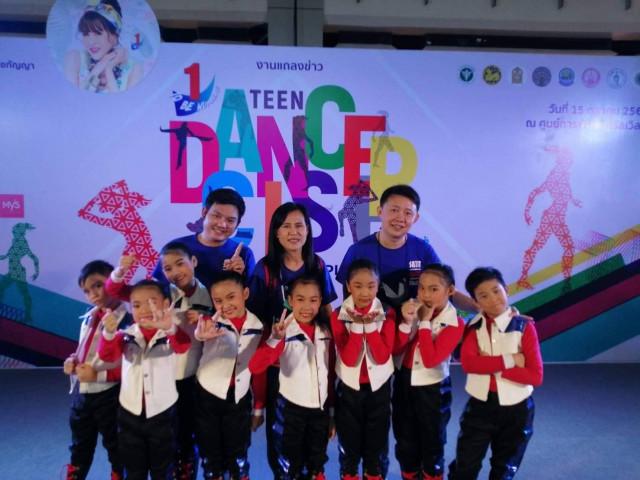 นักเรียนโรงเรียนสาธิต ม.ราชภัฏเชียงใหม่ ทีม Oh My Gosh  ร่วมแสดงโชว์ในงานแถลงข่าวการจัดการแข่งขัน To Be Number One Teen Dancercise Thailand Championship 2021