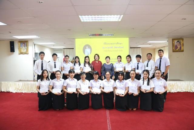 พิธีมอบทุนการศึกษา ดร.สุธาสินี นิติสาครินทร์ ประจำปีการศึกษา 2560