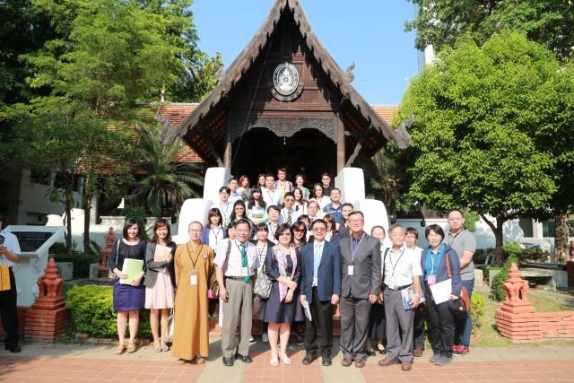 มร.ชม. เปิดบ้านต้อนรับคณะผู้บริหารสถาบันการศึกษาจากประเทศไต้หวัน