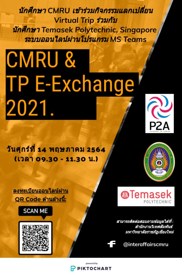 """มหาวิทยาลัยราชภัฏเชียงใหม่ ร่วมกับ Temasek Polytechnic (TP) ประเทศสิงค์โปร์  จัดกิจกรรม """"CMRU & TP E - Exchange 2021"""" เพื่อแลกเปลี่ยนภาษาและวัฒนธรรมระหว่างสองประเทศ"""