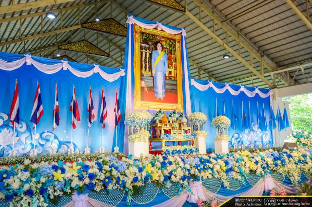 คณะผู้บริหารมหาวิทยาลัยราชภัฏเชียงใหม่ ร่วมพิธีถวายเครื่องราชสักการะและจุดเทียนถวายพระพรชัยมงคล สมเด็จพระนางเจ้าสิริกิติ์ พระบรมราชินีนาถ พระบรมราชชนนีพันปีหลวง เนื่องในโอกาสวันมหามงคลเฉลิมพระชนมพรรษา 12 สิงหาคม 2563