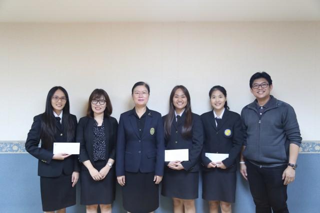 มหาวิทยาลัยราชภัฏเชียงใหม่ จัดพิธีมอบทุนการศึกษานักศึกษาโครงการแลกเปลี่ยน  ณ Tainan University of Technology ประเทศไต้หวัน