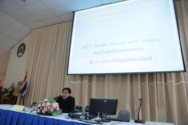 คณะวิทยาการจัดการ มร.ชม. จัดงานปฐมนิเทศนักศึกฝึกประสบการณ์วิชาชีพ ภาคเรียนที่ 2 ปีการศึกษา 2558
