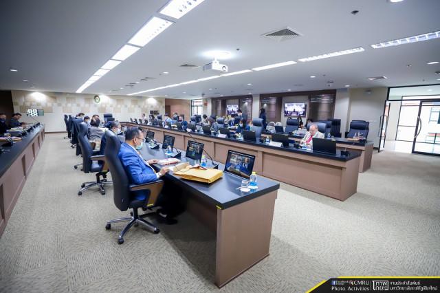 การประชุมสภามหาวิทยาลัยราชภัฏเชียงใหม่ ครั้งที่ 1/2564