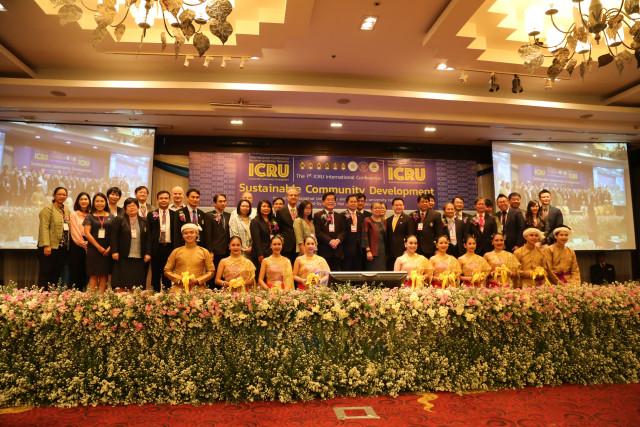 ม.ราชภัฏเชียงใหม่ จัดประชุม  วิชาการนานาชาติ   The 1st  ICRU International Conference: Sustainable Community Development มุ่งพัฒนาท้องถิ่นด้วยศาสตร์พระราชา