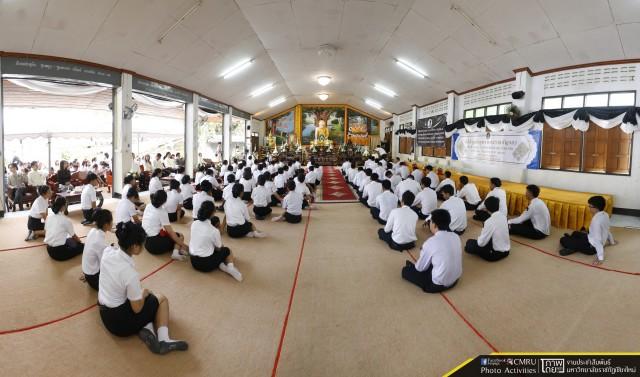 วิทยาลัยแม่ฮ่องสอน มร.ชม. จัดกิจกรรมรับน้องเดินขึ้นดอยสักการะพระธาตุดอยกองมู พร้อมแห่ตราพระราชลัญจกร ด้วยรำนึกในพระมหากรุณาธิคุณในหลวงรัชกาลที่ 9