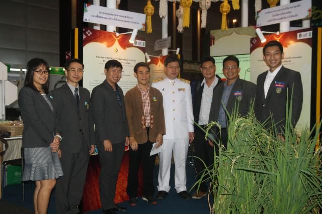 คณาจารย์ มหาวิทยาลัยราชภัฏเชียงใหม่ ร่วมนำเสนอผลงานวิจัย ในงานมหกรรมวิจัยแห่งชาติ ประจำปี 2559 Thailand Research Expo 2016