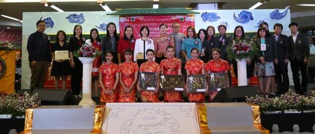 ม.ราชภัฏเชียงใหม่ จัดนิทรรศการภาษาจีน เปิดประตูสู่แดนมังกร ครั้งที่ 17