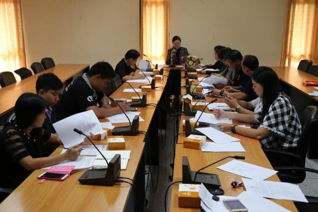 การประชุมเตรียมการบรรยายพิเศษด้านพระพุทธศาสนา