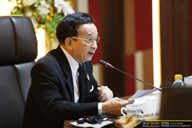 การประชุมสภามหาวิทยาลัยราชภัฏเชียงใหม่ ครั้งที่ 14/2560