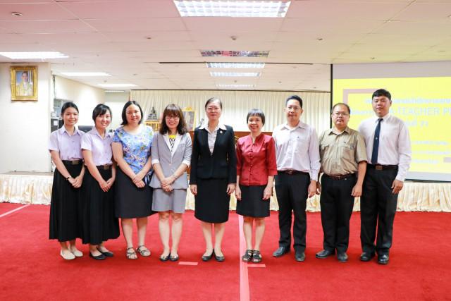 ม.ราชภัฏเชียงใหม่ จัดพิธีปัจฉิมนิเทศนักศึกษาโครงการ SEA - Teacher Project (7th Batch)