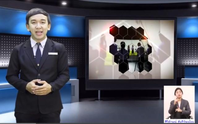 ทันข่าวราชภัฏเชียงใหม่ สัปดาห์ที่ 3 เดือนกรกฎาคม 2558