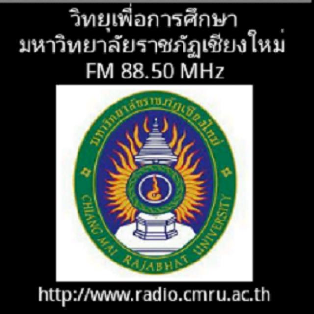 ขอเชิญดาวน์โหลดแอพพลิเคชั่น FM 88.5 บน Android เพื่อรับฟังการถ่ายทอดเสียงงานรับปริญญา '58