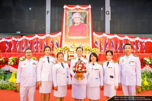 คณะผู้บริหาร มหาวิทยาลัยราชภัฏเชียงใหม่ ร่วมกิจกรรมน้อมรำลึก เนื่องในวันคล้ายวันพระราชสมภพครบ 120 ปี สมเด็จพระศรีนครินทราบรมราชชนนี 21 ตุลาคม 2563