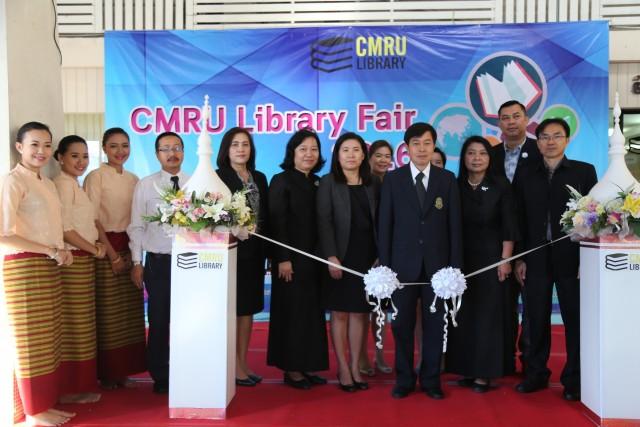 CMRU Library Fair 2016 ส่งเสริมทศวรรษแห่งการอ่าน ร่วมสร้างสังคมแห่งการเรียนรู้