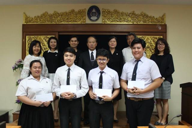 มร.ชม. มอบทุนการศึกษาแก่นักศึกษาโครงการ  SEA-Teacher Project ประจำปีการศึกษา 2559