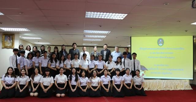 ม.ราชภัฏเชียงใหม่ ปฐมนิเทศและมอบทุนการศึกษา นักศึกษาโครงการแลกเปลี่ยน  ประจำภาคการศึกษาที่ 2/2560