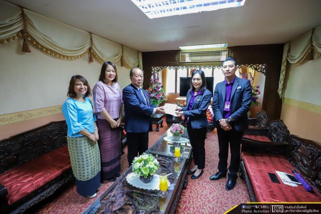 ธนาคารไทยพาณิชย์ มอบทุนสนับสนุนการศึกษาแก่มหาวิทยาลัยราชภัฏเชียงใหม่