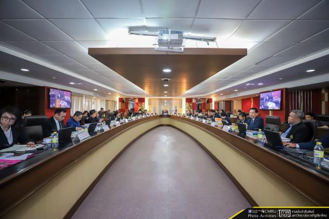 การประชุมสภามหาวิทยาลัยราชภัฏเชียงใหม่ ครั้งที่ 7/2562