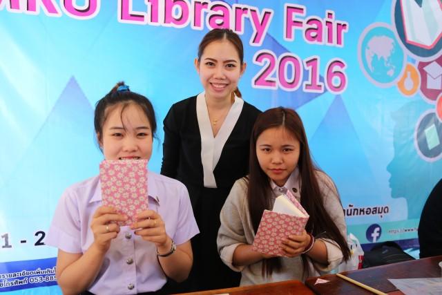 หนังสือทำมือ กิจกรรมดีๆ กับ CMRU Library Fair 2016